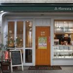 ちょっと一息・・・かわいいドーナツのお店「フロレスタ」。