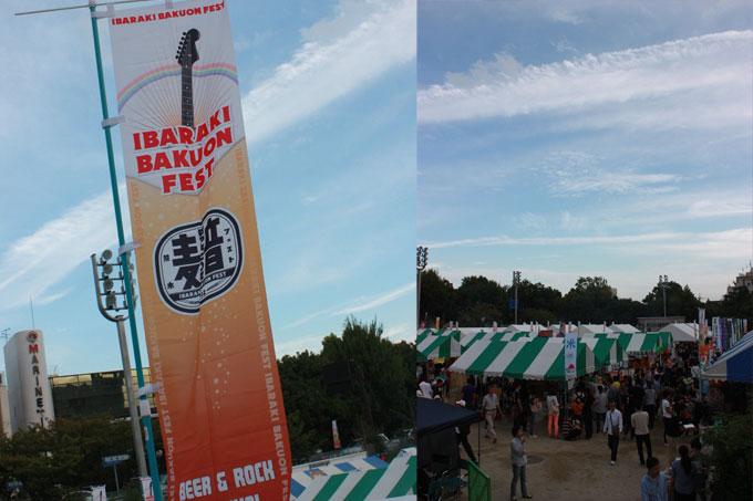 今年もキタキタ!茨木麦音フェスト2015!