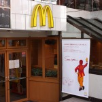 11月15日で41年に幕。阪急にある「マクドナルド茨木店」。