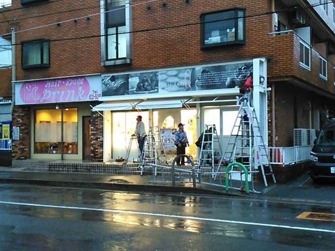 【追記あり】小川町の「キャリエールヒデトワ プラス」20日からプレオープン!