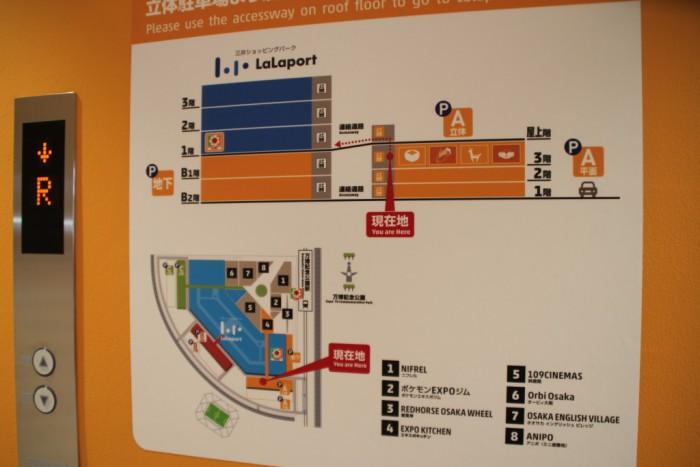 ららぽーとエキスポシティの駐車料金と駐車場。タクシー乗り場。