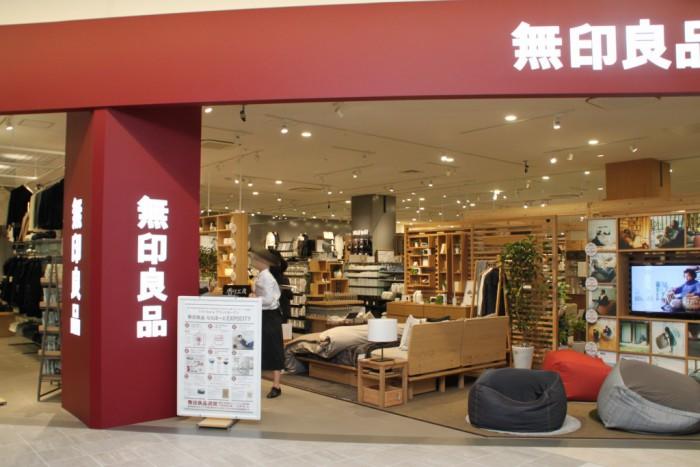 無印良品の木育広場導入店!ららぽーとエキスポシティ店 1階
