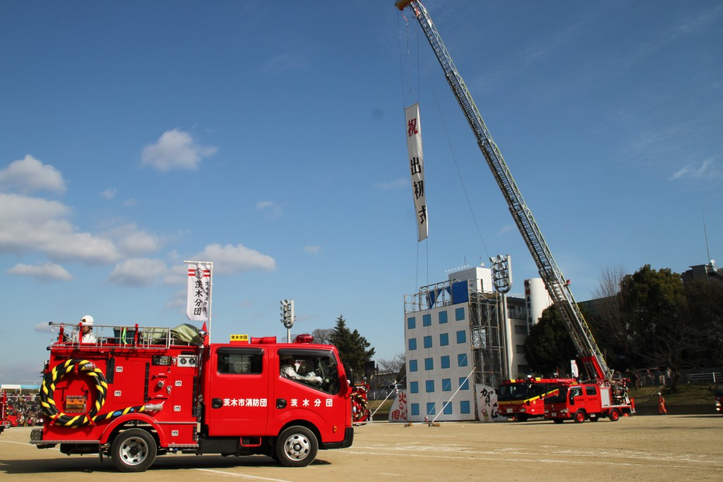 平成28年 消防出初式へ行って来ました!後編