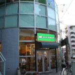 本日閉店!!モスバーガー阪急茨木店へ行こう!