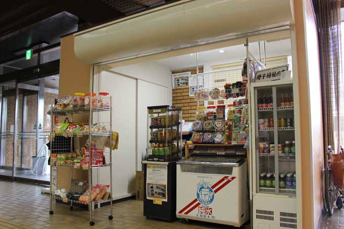 閉館したユーアイホールの売店はお隣に移転。福祉文化会館で営業中!