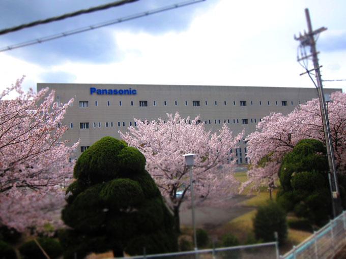 おおお!なんか始まってる!「パナソニック茨木工場跡地」