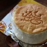 知らなかった!あのチーズケーキがイオン茨木でも買えるなんて!