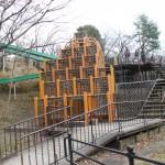 公園へ行こう!二択を迫られるローラー滑り台「千里中央公園」