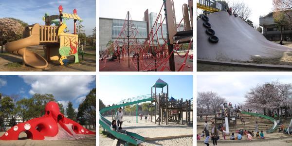 北摂の公園へ行こう!まとめ【茨木市】