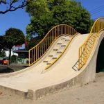 公園へ行こう!気になる滑り台「太田南公園」
