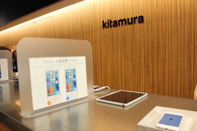 iphone壊れた!茨木市から近いアップル認定修理受付はエキスポシティに!