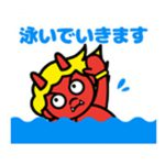 茨木市民ならGETしときたい!LINEスタンプ「いばらき童子」「サン・チャイルド」