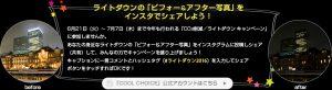 info_20160621_on