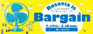 news_ttl_bargain