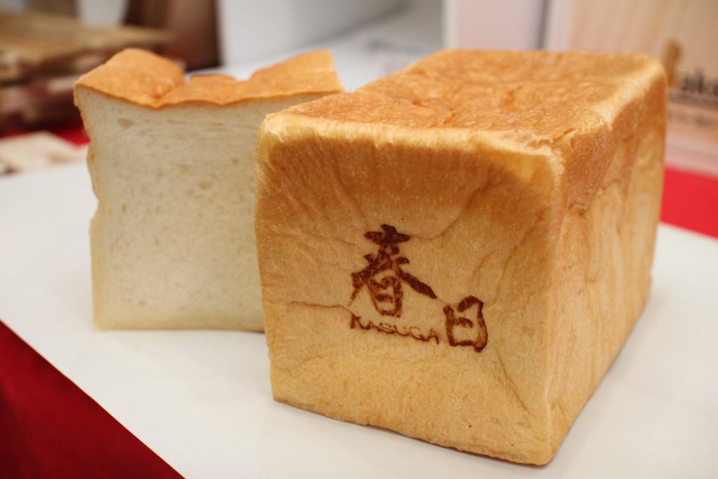 美味しい高級食パンで特別な一日を。「食パン春日工房 本店」 吹田市
