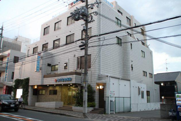 40歳未満の乳がん検診の費用は?谷川記念病院へ乳がん検診に行って来ました!