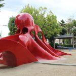 公園へ行こう!幼児も遊びやすいタコすべり台「三島南公園」