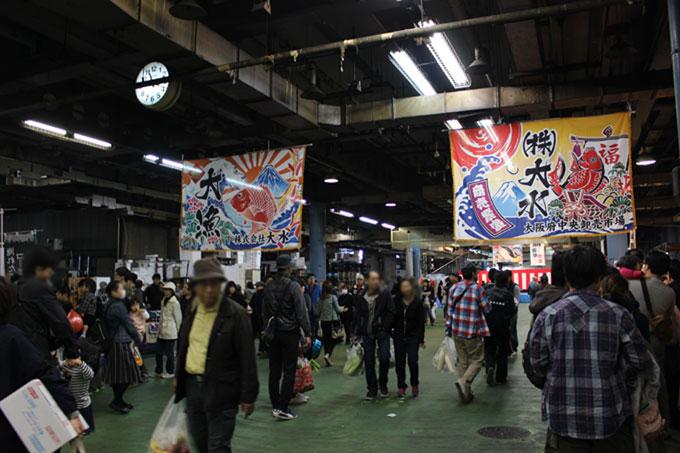 年に一度!大阪府中央卸売市場「市場開放デー」に行ってきたよ!