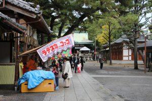 zuttoibaraki-sichigosan_7746