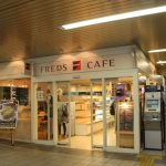 茨木市のパン屋めぐり 「フレッズカフェ茨木店」