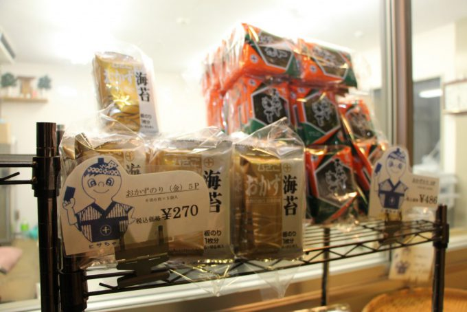 帰省のお土産に。茨木市「ひさご商店」の工場直売!みんな大好き味付け海苔