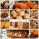 【エリア別まとめ】茨木市のパン屋さん