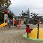 茨木市の公園へ行こう!リニューアルした「東駅前公園」で遊んできました。