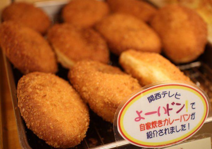 子連れでも行きやすいパン屋さん。プティ・ラプティ JR茨木店