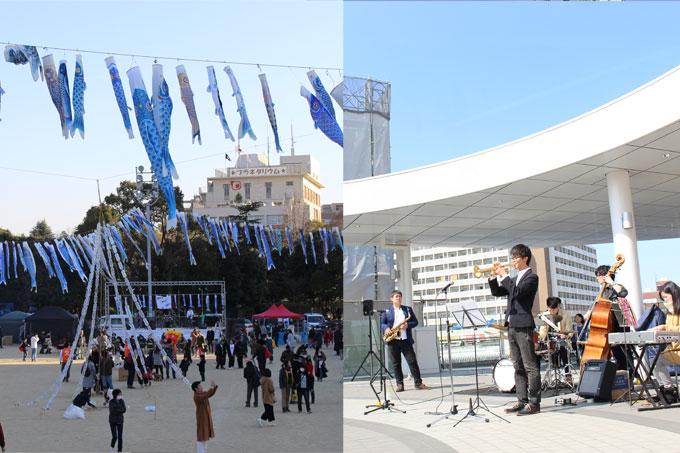 「イバラキ エキマエ コンサート」と「青いこいのぼりプロジェクト」に行ってきたよ!