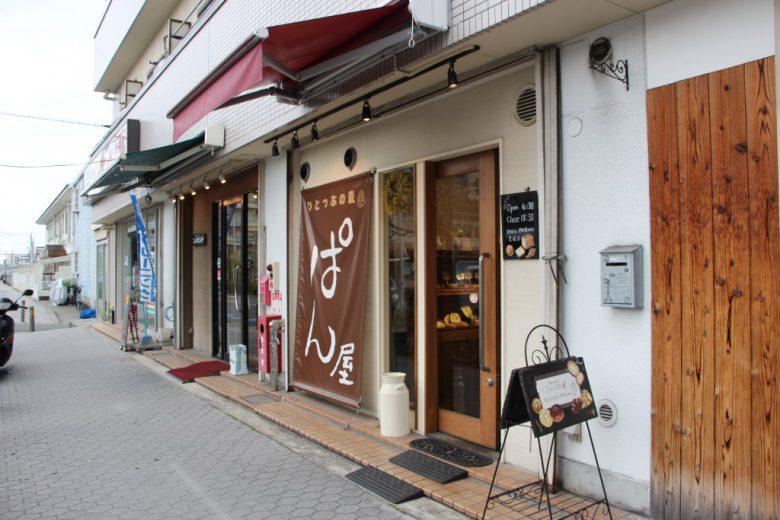 茨木市のパン屋さん、「ひとつぶの麦」へ行って来ました。