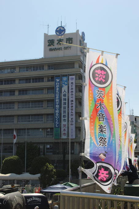 茨木に音楽があふれる「茨木音楽祭(いばおん)2017」に行ってきましたよ~!