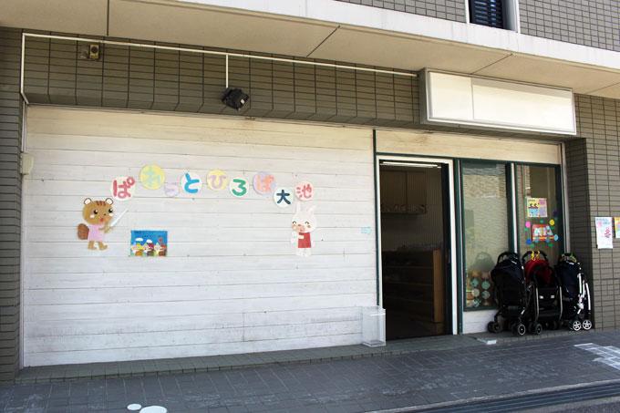 つどいの広場へ行こう!茨木市舟木町にある「ぱれっとひろば大池」