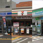太田方面のコンビニの開店・閉店・リニューアルがすごいことなってる!